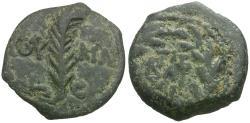 Ancient Coins - Judaea. Roman Procutrators. Valerius Gratus (AD 15-26) Æ Prutah