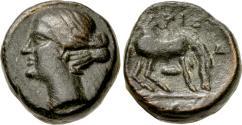 Ancient Coins - Thessaly. Larissa Æ Hemichalkon