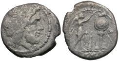 Ancient Coins - 208 BC - Roman Republic. Anonymous AR Victoriatus / Jupiter