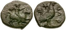 Ancient Coins - Troas. Dardanos Æ11 / Rooster