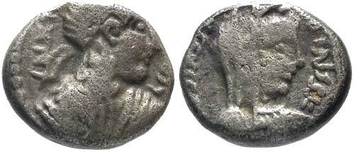 Ancient Coins - gF/gF Kings of Nabataea Aretas IV AR Denarius or Drachm
