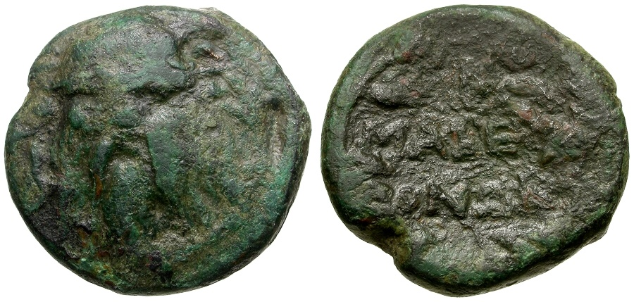 Ancient Coins - Macedonia under Roman rule. D. Junius Silanus Praetor Æ20 / Silenos