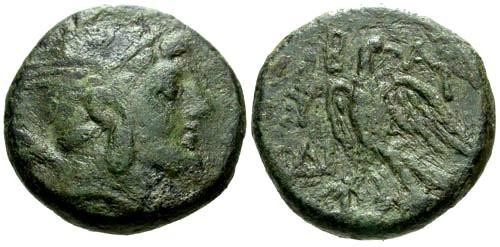 Ancient Coins - gF/aVF Kings of Macedon Philip V / Eagle