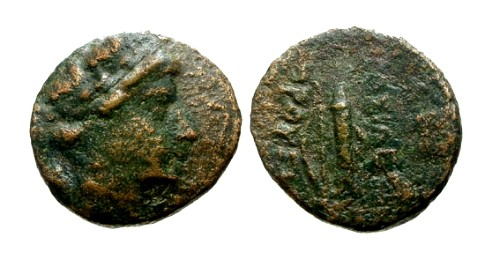 Ancient Coins - gF/F Kings of Bithynia Prusias I AE17 / Apollo / Bow and quiver