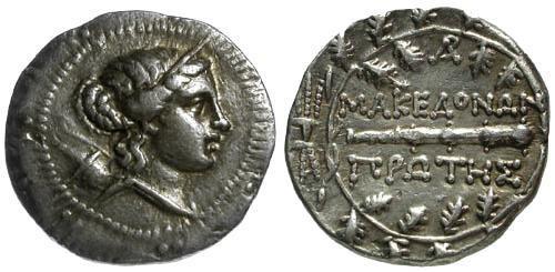 Ancient Coins - VF/VF Macedon Under Roman Rule Tetradrachm