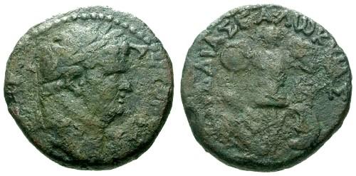 Ancient Coins - aVF/gF Titus AE23 Caesarea Judaea Capta / Trophy and Captives