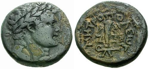 Ancient Coins - gF+/gF+ Phoenicia Tyre AE23 / Melqart and club