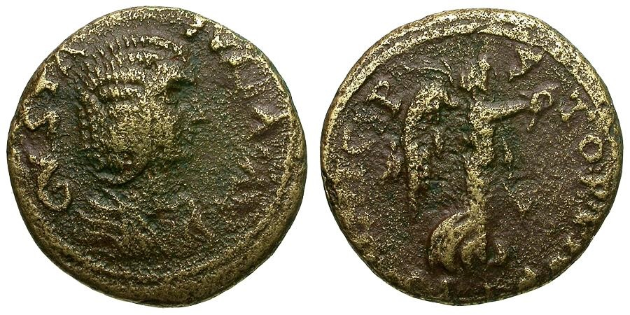 Ancient Coins - Julia Domna. Macedonia. Stobi Æ21 / Nike