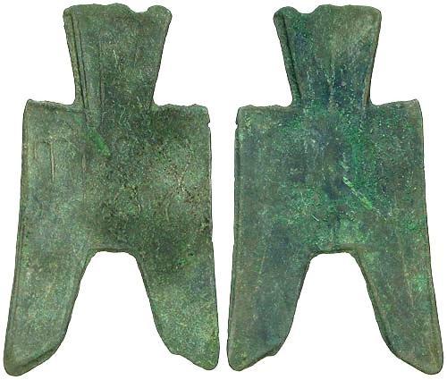 Ancient Coins - VF/VF Ancient China AE 10 Shu Pointed Foot Spade Money Chou Dynasty