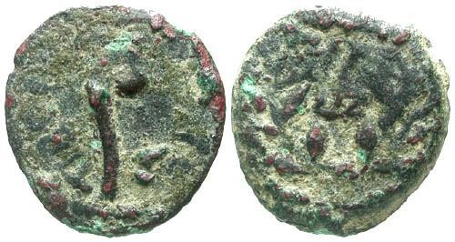 Ancient Coins - VF/VF Pontius Pilate Prutah / Lituus and LIZ