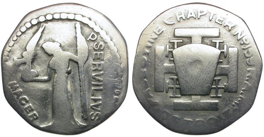 Ancient Coins - Masonic Token. Palestine Chapter 159. Detroit, Michigan