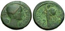 Ancient Coins - aVF/aVF Julius Caesar Æ Dupondius / Victory / Minerva
