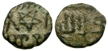 World Coins - Umayyad Caliphate. Al-Adalus (Spain) Anonymous Issue Æ11 / Pentagram