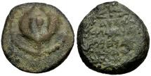 Judaea. Judah Aristobulus I (Yehudah) Æ Prutah
