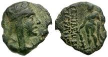 Ancient Coins - Kings of Armenia. Tigranes II Æ17 / Herakles
