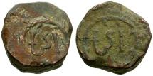World Coins - Ceylon under Dutch Occupation Æ 1 Stuiver