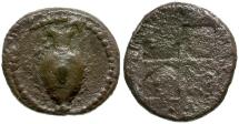 Ancient Coins - Macedon. Terone AR Diobol / Oinochoe