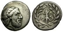 Olympia. Elis. 126th-130th Olympiad AR Hemidrachm / Zeus