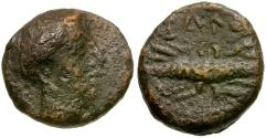 Ancient Coins - Cyprus. Marion. King Timocharis Æ13 / Thunderbolt