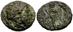 Ancient Coins - Thessaly, Ainianes Æ Chalkous / Phernios