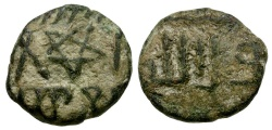 World Coins - Umayyad Caliphate. Al-Adalus (Spain) Anonymous Issue Æ11 / Pentagram