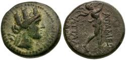 Ancient Coins - Phrygia. Apameia. Attalos Bianoros as eglogistes Æ18 / Marsyas