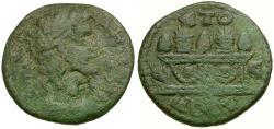 Ancient Coins - Caria. Attuda. Pseudo-Autonomous Issue Æ21 / Altar