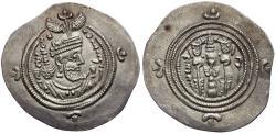 Ancient Coins - Sasanian Empire. Khusro II AR Drachm / Fire Altar