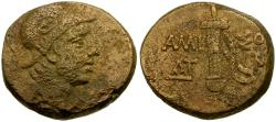 Ancient Coins - Pontos. Amisos. Time of Mithradates VI Eupator Æ20 / Sword in Sheath