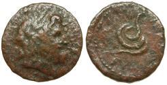 Ancient Coins - Islands off Caria. Kos. Euaratosdi-, magistrate Æ22 / Serpent