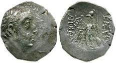 Ancient Coins - Cappadocian Kingdom. Ariobarzanes I Philoromaeus (96-63 BC) AR Drachm / Athena