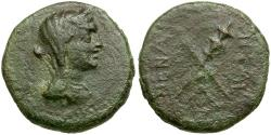 Ancient Coins - Sicily. Menaion Æ18 / Crossed torches