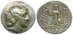 Ancient Coins - Cappadocian Kingdom. Ariarathes VI Epiphanes Philopator (130-116 BC) AR Drachm / Athena