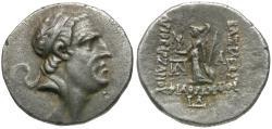 Ancient Coins - Kings of Cappadocia. Ariobarzanes I Philoromaios (96-63 BC) AR Drachm