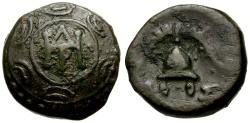 Ancient Coins - Kings of Macedon, Demetrios Poliorketes Æ15 / Shield / Helmet