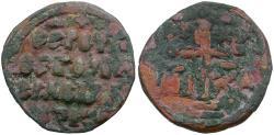 Ancient Coins - *Sear 1911* Byzantine Empire. Alexius I Æ Follis