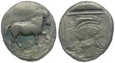 Ancient Coins - Kings of Macedon. Perdikkas II (451-413 BC) AR Tetrobol / Horse