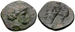Ancient Coins - Thessaly. Trikka Æ16 / Warrior