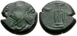 Ancient Coins - Kings of Elymais, Unidentified King Æ Drachm / Anchor