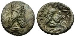 Ancient Coins - Kings of Persis.  Napad (Kapat) AR Hemidrachm
