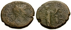 Ancient Coins - F/gF+ Hadrian, Phoenicia, Akko-Ptolemais Æ20 / Tyche