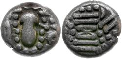 Ancient Coins - India. Chalukya / Paramara Dynasties. Gadhaiya Paisas AR Drachm