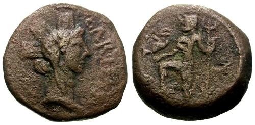 Ancient Coins - VF/VF Spain Carteia under Roman rule AE Semis / Tyche / Neptune