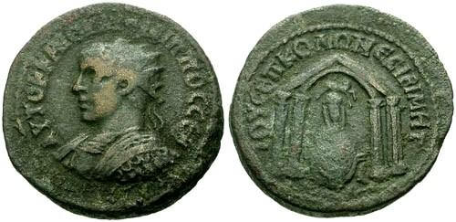 Ancient Coins - aVF/aVF Philip II Mesopotamia Nisibis AE26 / Tyche in temple