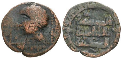 Ancient Coins - F/F Lu'iu'id of Mosul  Badr al-din Lu'lu' AE Dirham