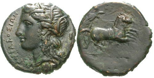 Ancient Coins - Sicily, Syracuse AE24 / Persephone and chariot