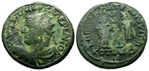Ancient Coins - aVF/aVF Valerian  Phrygia Cotiaeum AE25 / Asklepios and Hygeia