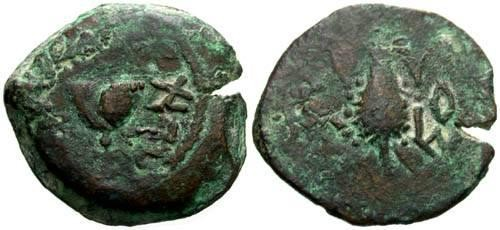 Ancient Coins - F/F Year 4 AE 1/8 Shekel / First Jewish Revolt