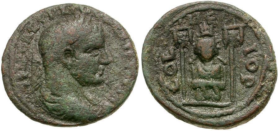 Ancient Coins - Gallienus (AD 253-268). Coele-Syria. Heliopolis Æ23 / Portable Shrine