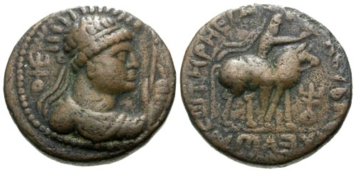 Ancient Coins - VF/VF Kushan Kings Soter Megas AE Tetradrachm